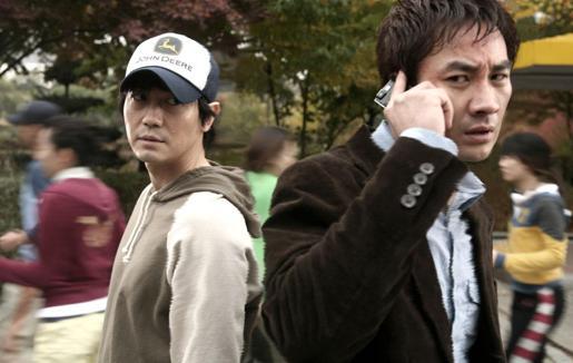 รีวิว หนัง Handphone (2009)